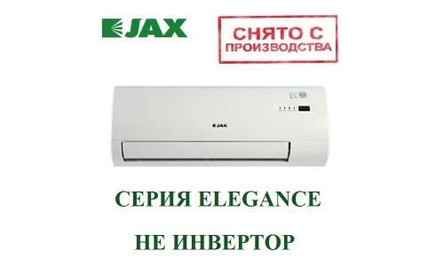 Кондиционер JAX ACE-09HE