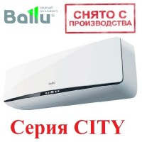Сплит-система Ballu CITY BSE-09HN1