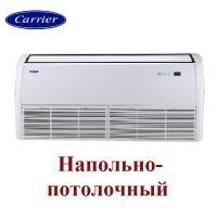 Напольно-потолочный кондиционер CARRIER 42FTH0601001931