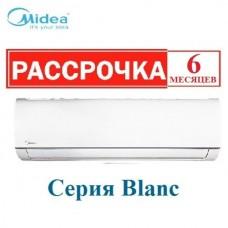 Сплит-система Midea MSMA1A-07HRN1 BLANC