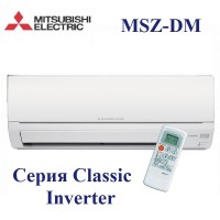 Инверторный кондиционер Mitsubishi Electric MSZ-DM60VA/MUZ-DM60VA