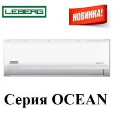 Сплит-система LEBERG LS/LU-07OLI OCEAN
