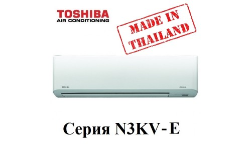 Инверторный кондиционер Toshiba RAS-22N3KVR-E3 Daiseikai