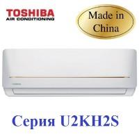Сплит система Toshiba RAS-09U2KH2S