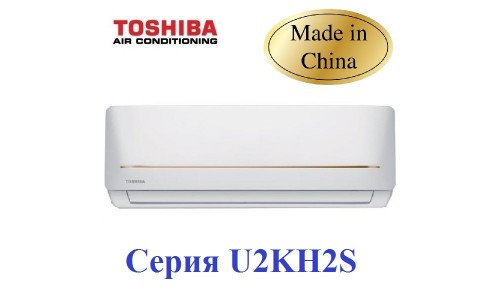 Сплит система Toshiba RAS-12U2KH2S