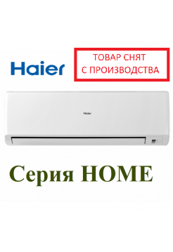 Кондиционер Haier HSU-09HEK303/R2/HSU-09HUN103/R2 HOME