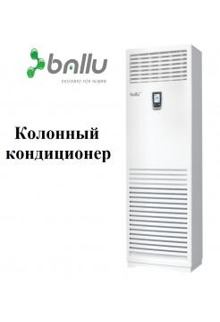 Колонная сплит-система Ballu BFL-60HN1_16Y