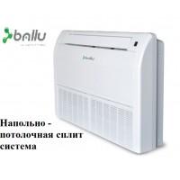Напольно-потолочная сплит-система Ballu BLC_CF/in-36HN1