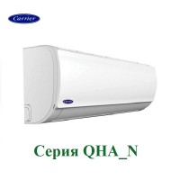 Кондиционер Carrier 42QHA018N/38QHA018N