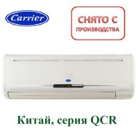 Сплит-система Carrier CHINA 42QCROO7713GE