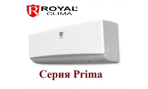 Сплит-система Royal Clima Prima RC-P24HN