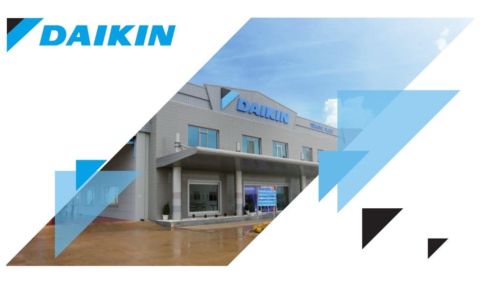 Сплит системы фирмы Daikin
