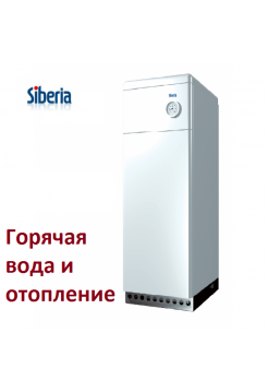 Напольный газовый котел Siberia 23К