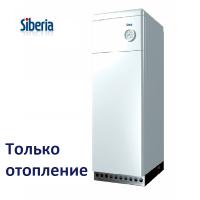 Напольный газовый котел Siberia 11