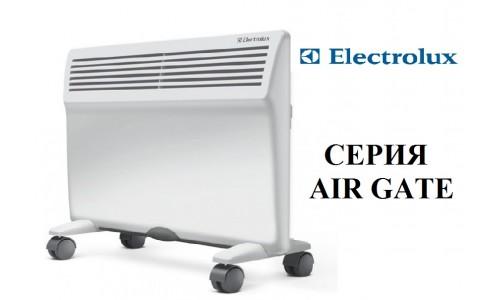 Электрический конвектор ELECTROLUX AIR GATE ECH/AG – 1500 MFR