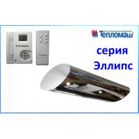 Электрическая тепловая завеса Тепломаш КЭВ-12П6010Е Эллипс