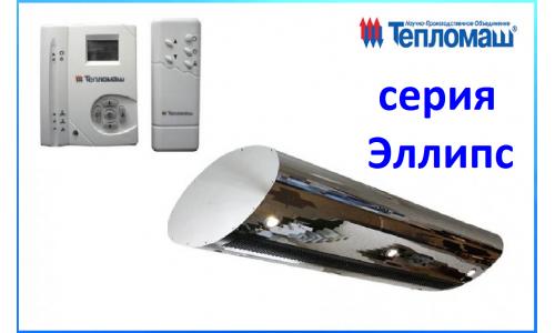 Электрическая тепловая завеса Тепломаш КЭВ-18П6010Е Эллипс