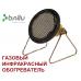 ИК газовый обогреватель BALLU BIGH-3