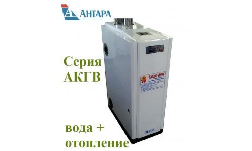 Газовый котел Ангара-Люкс АКГВ-11,6